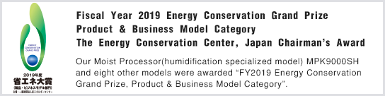 Fiscal Year 2019 Energy Conservation Grand Prize